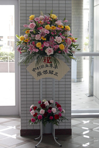 201011142